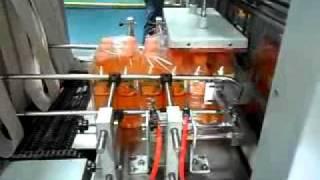 Repeat youtube video เครื่องแพ็คโหล-ห่อโหล LINE-QSJ-5040 A.flv