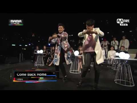 BTS Jungkook AND BLOCK B U-KWON freestyle dance on MAMA 2014