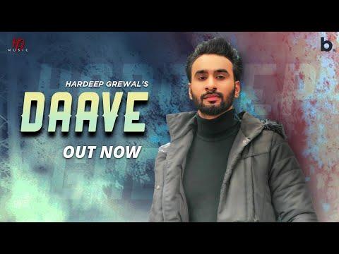Daave - Hardeep Grewal (Official Video) | Homeboy | New Punjabi Song 2020 | New Punjabi Songs