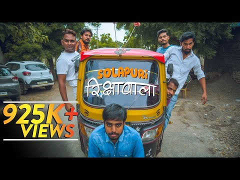 Solapuri Rikshawala | Impact Motion Films | Lens On Wheels