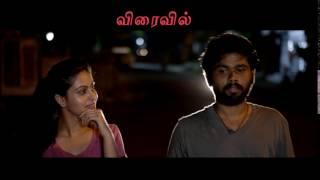 Senjittale En Kadhala - Movie Promo