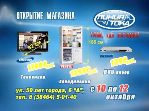 Реклама электротоваров фото контекстная реклама на майл ру