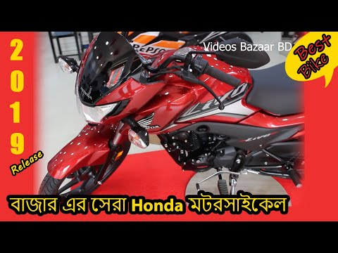 🔥New Honda Livo 2019 Release Best Review🔥