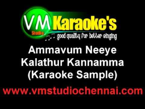 Ammavum Neeye Karaoke