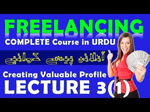 Freelancing in URDU Creating Valuable Profiles Lecture 3 (Part 1)