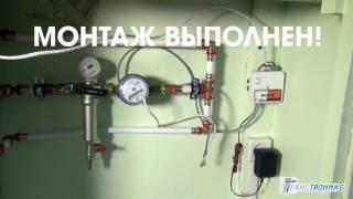 видео Электросчетчики с дистанционным снятием показаний
