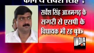 Ex BSP MLA Shot dead-1
