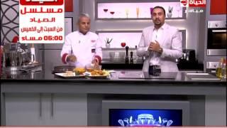 برنامج المطبخ – موس المانجو بالزبادي الدايت – الشيف يسري خميس – Al-matbkh