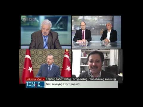 Τουρκικές εκλογές  UAV