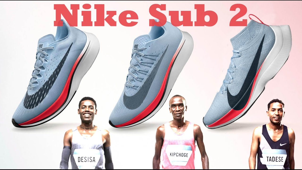 Nike Shoes Sub  Hour Marathon