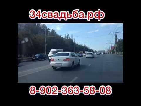 Аренда авто на свадьбу Волгоград. Прокат украшений.