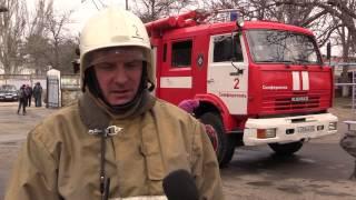 Урок пожарной безопасности от крымских пожарных