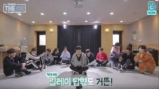The Boyz Hwall Cute and Funny Moments 2