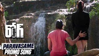 Rogue Toli Paravasame Video Song Promo | Ishan | Mannara Chopra | Angela
