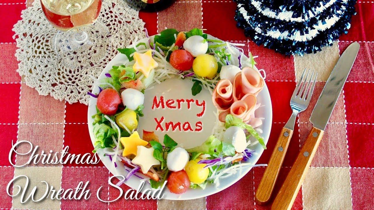 Christmas Wreath Salad Easy Last Minute Recipe Ochikeron