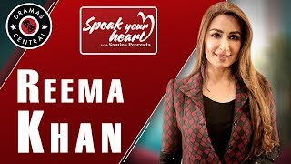 Reema Khan On Speak Your Heart With Samina Peerzada