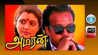Amaran | Super Hit Tamil Movie | Full HD