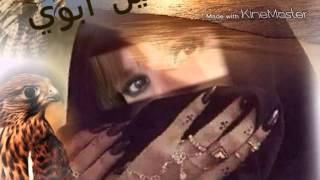 احب البر والمزيون ميحد حمد اغنية من كلمات الشاعر الكبير خليفة بن مترف