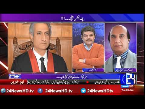 Khara Such with Mubasher Lucman (Corruption's Evil in Pakistan )   | 3 Jan 17 | 24 News HD