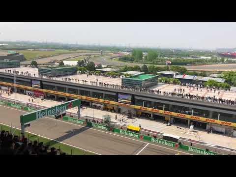 Formula 1 Shanghai 2018 start