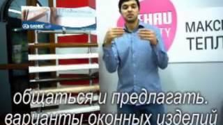 Заказ окон REHAU с помощью жестового языка(, 2015-03-02T23:40:40.000Z)