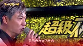 超級夜總會#281 台中旱溪樂成宮(楊繡惠、陳隨意、詹雅雯)20170708 thumbnail