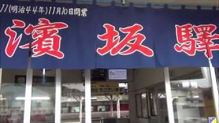 山陰本線キハ47系に乗車 浜坂→鳥取 列車で鳥取砂丘へ第二篇 2018.12.22