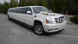 Прокат Cadillac Escalade на свадьбу или торжество в Харькове