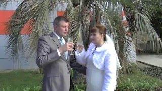 Свадьба в Сочи Андрей и Юлия