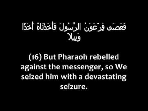 73. Surah Al-Muzzammil (The Enshrouded One)