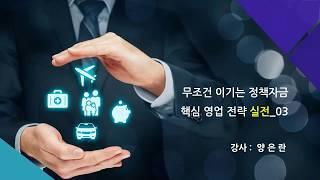 FP클라우드 2019년 11월 1주 교육소개