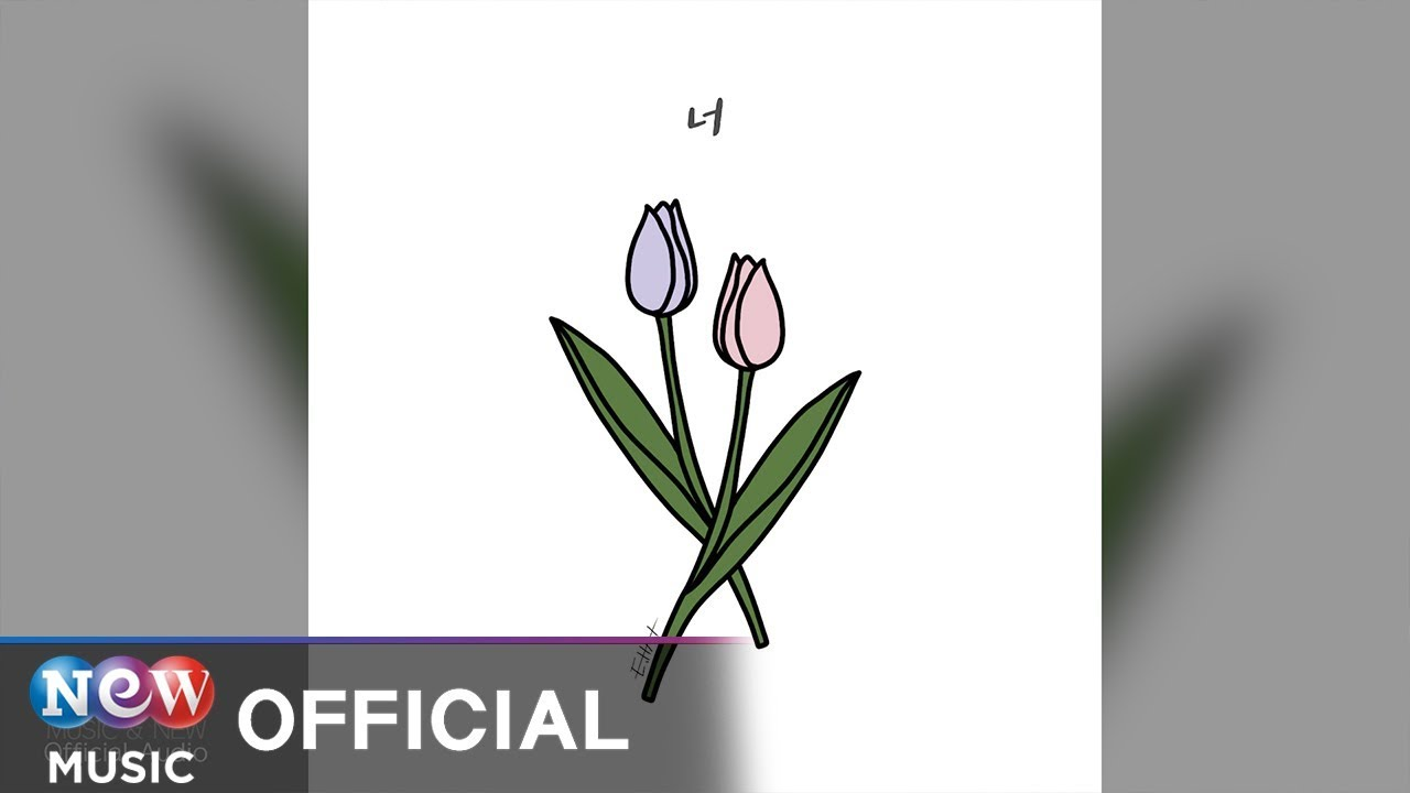 [Folk] Out of Campus(아웃오브캠퍼스) - You(너)