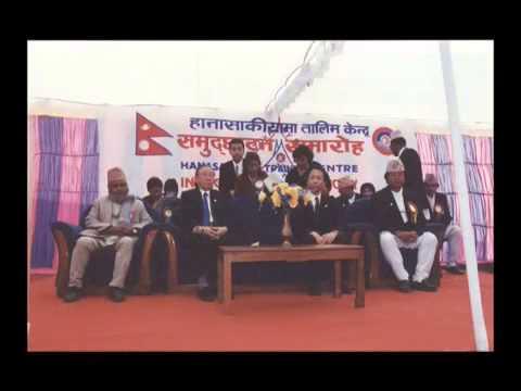 Eurasia Reiyukai - Sthirmati Song Nepali