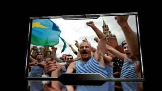 Конец света в РФ