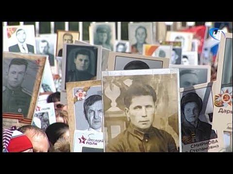 В Новгородской области начинается подготовка к празднованию 75-летия Победы