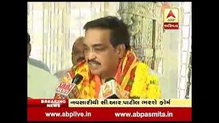Navsari MP CR Patil reaction before file nomination