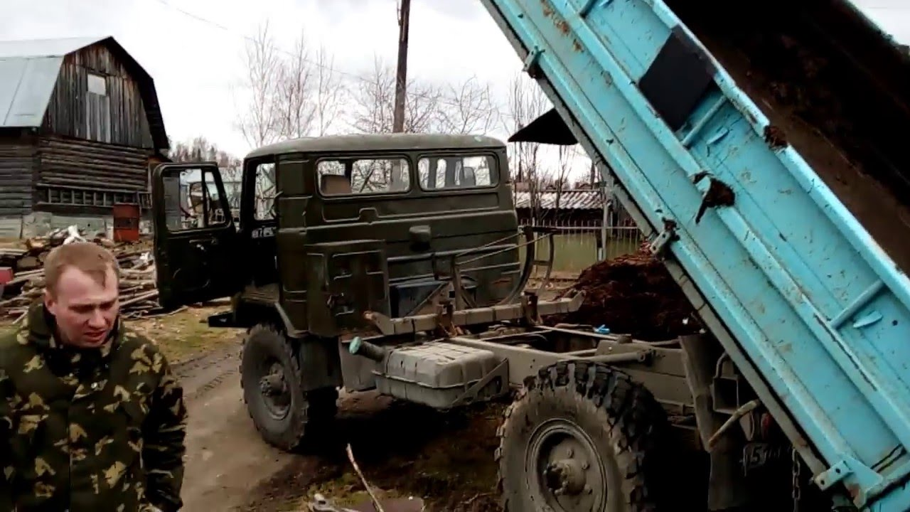 ГАЗ 66 дизель - YouTube