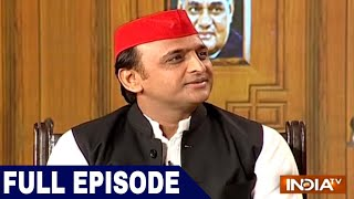 Akhilesh Yadav in Aap Ki Adalat (Full Interview) | India TV Samvaad on Yogi Govt's 1 year