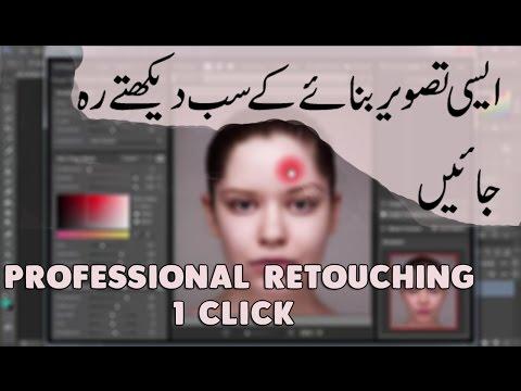 Photoshop Tutorial : Professional Retouching Best Technique 2016
