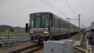 網干総合車両所一般公開2019洗車体験車両発車