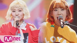 Cover images [Bolbbalgan4 - Some] KPOP TV Show | M COUNTDOWN 171019 EP.545