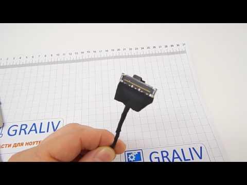 Шлейф матрицы для ноутбуков HP Pavilion G6-2000