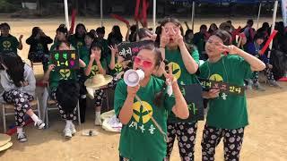 안성여자중학교 체육대회 1-4아이들2019.10.18