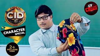 क्यों बना Daya एक Chemistry Teacher?   सीआईडी   CID   Character Special