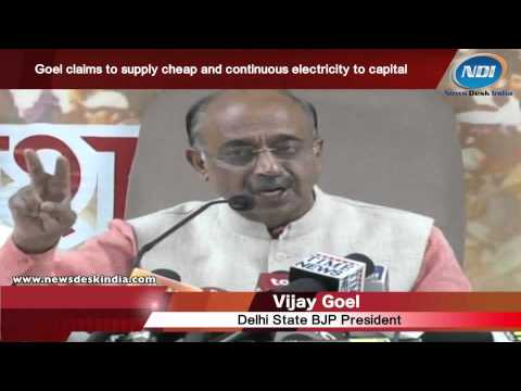 Goel claims to supply cheap and continuous electricity to capital