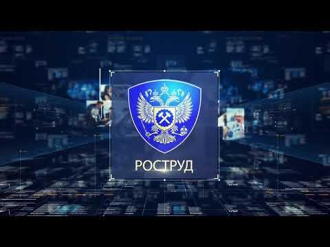 Работа в России Информационный портал