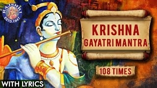 Krishna Gayatri Mantra 108 Times with Lyrics - Om Dhamodharaya Vidhmahe | Chants For Meditation