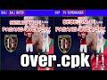 Full Totorial Cara Mudah Memasang file OVER.CPK PES2018 Jogress v3 | Goblin tv