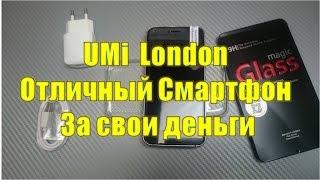 Смартфон UMi London отличный бюджетник!!