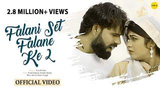 Falani Set Falane Ke 2 | New Haryanavi Song 2018 | Feat : Sonu Kundu, Sonika Singh